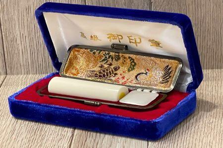 r_09 山榮堂 一級印章彫刻士が彫る高級本象牙 男性向け・女性向け銀行印(13.5mm丸)
