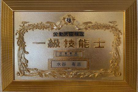 s_07 山榮堂 一級印章彫刻士が彫る高級本象牙 男性向け銀行印・女性向け実印(15mm丸)