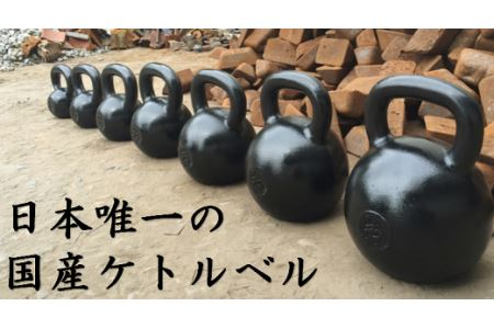 a_35 伊藤鉉鋳工所 ハードスタイルケトルベル4kg×2個