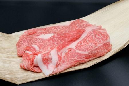 ふるさと納税 特産松阪牛 すき焼き用