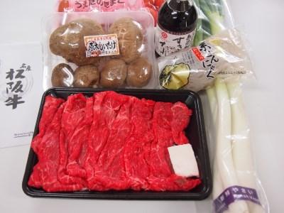 GF‐02 松阪牛と産直野菜のすき焼きセット(2人前)
