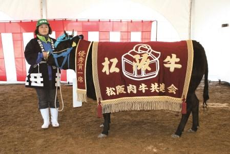 MC‐06 特産松阪牛サーロインステーキ