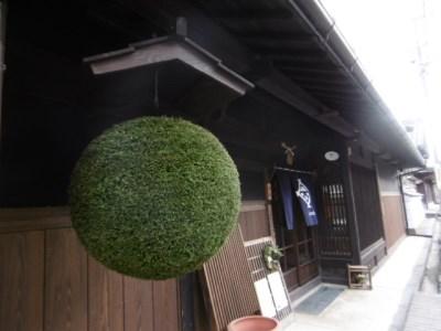 FS-02 清酒 彦左衛門&須賀 夫婦のお酒セット