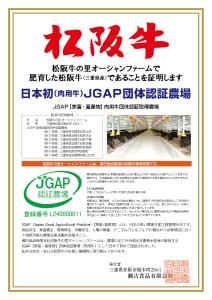 SS-11 松阪牛のしぐれ・そぼろセット