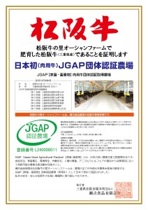 SS-12 霜ふり本舗の松阪牛入り惣菜セット