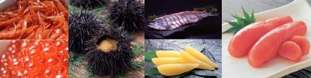 [H31-006]ぐるめ食品の海産物6ヶ月頒布会