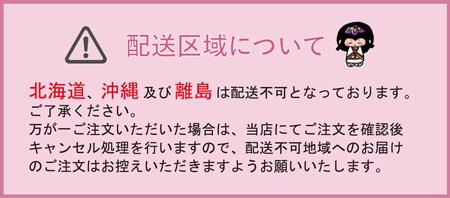 【2021年7月上旬発送】D18令和2年三重県産コシヒカリ 10kg×2袋(20kg)