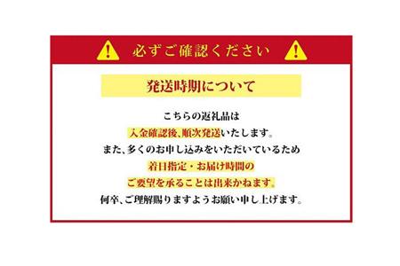 J38 松阪牛タンスライス