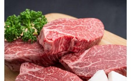 SS01 松阪牛ヒレステーキ(シャトーブリアン) 600g(4枚入)/(冷凍)瀬古食品 ヘレ 松阪肉 名産 お取り寄せグルメ 三重県 大台町