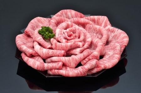 松阪肉すき焼き650g「とくさぶろう」