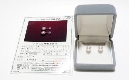 三重ブランド アコヤ真珠 8.0ミリ~8.5ミリ ピアスWG/パール アクセサリー 三重県 伊勢志摩