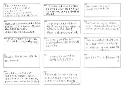 【2年産】近江米 ミルキークイーン 白米【10kg(5㎏×2袋)】【V010SM】