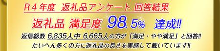 近江牛スキシャブ用【500g】折箱入り【H002SM】