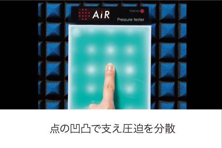 【東京西川】AiR SI-H  [エアーエスアイ-ハード]  マットレス(B色)(シングルサイズ)
