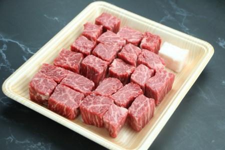 近江牛サイコロステーキ【400g】【CO01SM】