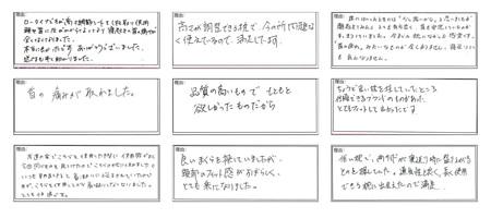 【ふとんの西川】[AiR 3D]ピロー/ロータイプ(イエロー)【P214SM】