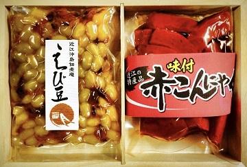 【やさしいお味の詰合せ】近江ふるさとの味セット(2種)