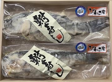 琵琶湖産天然ニゴロブナ 鮒寿し(子持)2尾