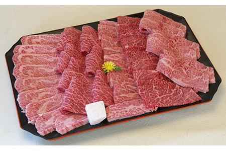 【2621-0087】近江牛カルビ・もも焼き肉 2.0kg