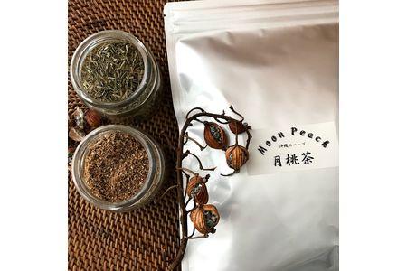 沖縄産のハーブ「月桃茶」[0001]