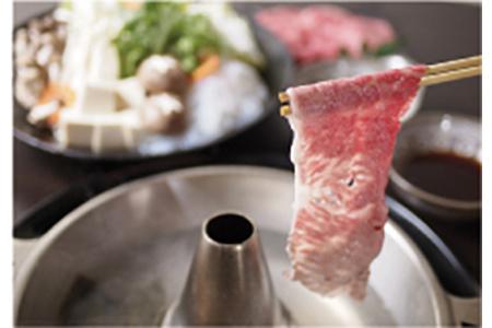 【2626-0069】近江牛ロースすき焼しゃぶしゃぶ450g
