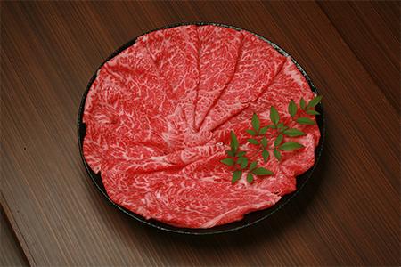 【2626-0021】近江牛赤身すき焼しゃぶしゃぶ700g