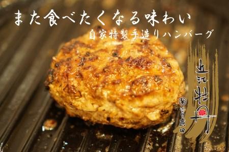 【2626-0071】近江牛焼肉用&手造りハンバーグ「近江牡丹」