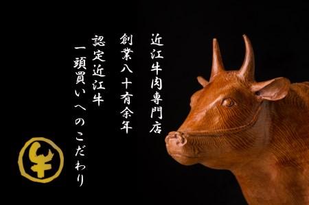 【近江肉の廣田】自家特製手造りハンバーグ「近江牡丹」120g×8個【2626-0077】