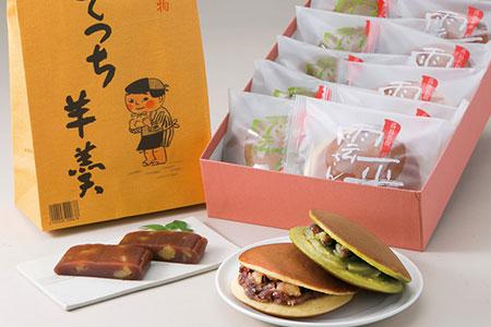 【T-611】とも栄菓舗 でっち羊羹・雲平さんセット