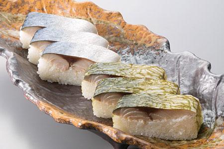 【T-491】鯖寿司 みうら 朽木鯖街道・鯖寿司詰合せ