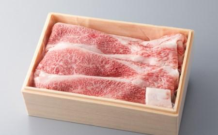 【T-301】宝牧場 近江牛赤身バラすき焼き用