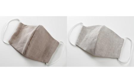 017H06 「近江ちぢみ・近江の麻」マスク5枚セット[高島屋選定品]