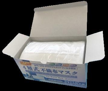 013h05 日本製4層式不織布マスク「約3か月分」(90枚)