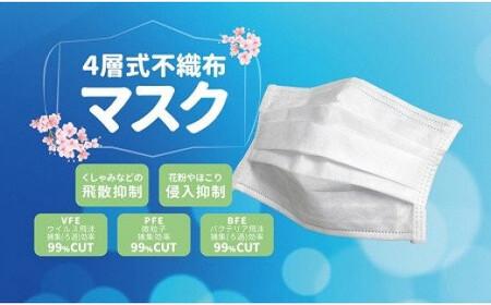 013h91 日本製3層式不織布マスク「約3か月分」(90枚)