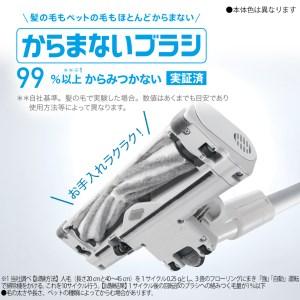 275h01 パナソニック コードレススティック掃除機 MC-SBU640K-T