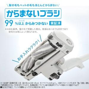 210h01 パナソニック 紙パック式キャニスター MC-JP830KーW