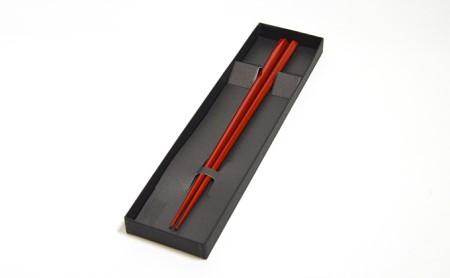「近江の名工 石久仏壇店」 漆塗り箸 すりはがし 黒23cm
