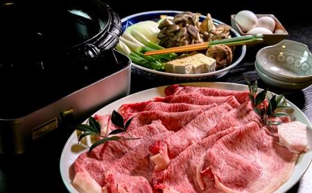 近江牛霜降り肉 すき焼き用 800g