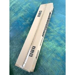 積水樹脂 アルミ多機能ものほし台(ほすお) AHD-60LG【1064960】
