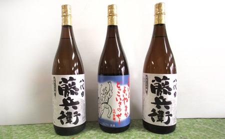 純米大吟醸「八代目藤兵衛」と純米「江州音頭」3本セット