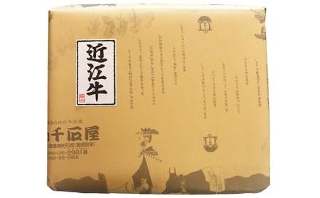 近江牛A5ランクすき焼き・しゃぶしゃぶ用約600g【納期1~2カ月】