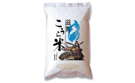 令和2年産甲良米「キヌヒカリ」(白米)15kg 2月連続