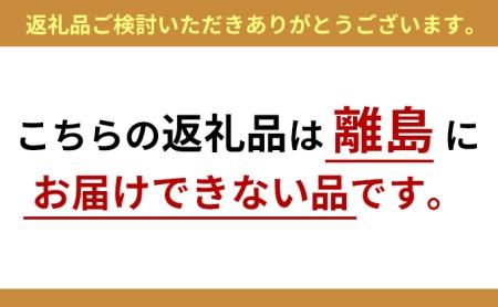 近江地酒セット(2本入り)