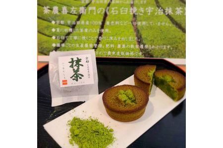 京都sweetsセット〈茶山sweets Halle〉