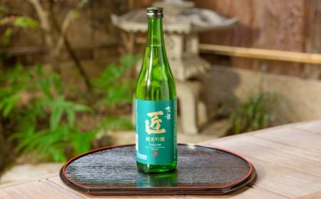「匠」飲み比べ720ml×3本<京姫酒造>