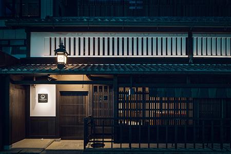 割烹 いずみ/THE HIRAMATSU 京都 食前酒付きディナーコース 2名様(寄附申込の翌月から3年間有効/30組限定)FN-Gourmet290394