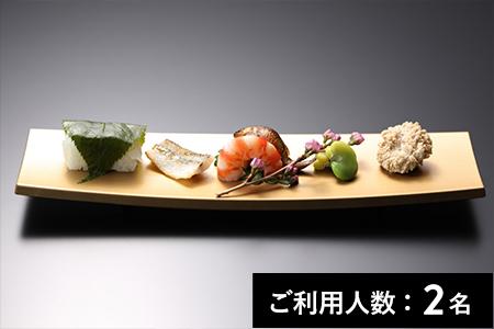 【祇園四条】花楽 季節の京会席コース 2名様(寄附申込の翌月から3年間有効/30組限定)FN-Gourmet376004
