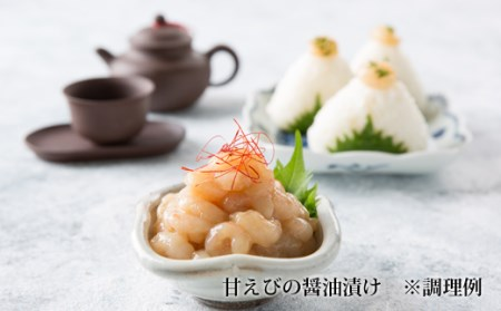 [303]北海道羽幌産 冷凍むき甘えび 1kg