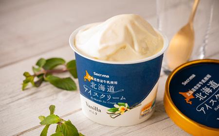 [155]北海道バニラアイスクリーム12個セット