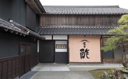 富士酢3本組ギフトセットC(K3-h)